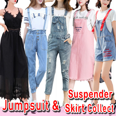 c9ae44621 Qoo10 - SUSPENDER Search Results   (Q·Ranking): Items now on sale at  qoo10.sg