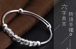 New Arrive Six Words Mnntra Pure S990 Silver Bracelets for women/best for gift/mother