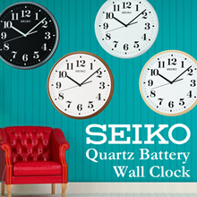 Seiko  QXA697 Series Quartz Battery Wall Clock with Clear Numbers