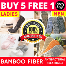 *25 May New Design*【MEN/LADIES】【BUY 5 GET 1 FREE】BAMBOO FIBER COTTON LACE Invisible Ankle Boat Socks