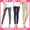 [BUY 1 GET 1] BEST SELLER Casual Pants Stretch 12 WARNA Good Quality / Celana Panjang wanita