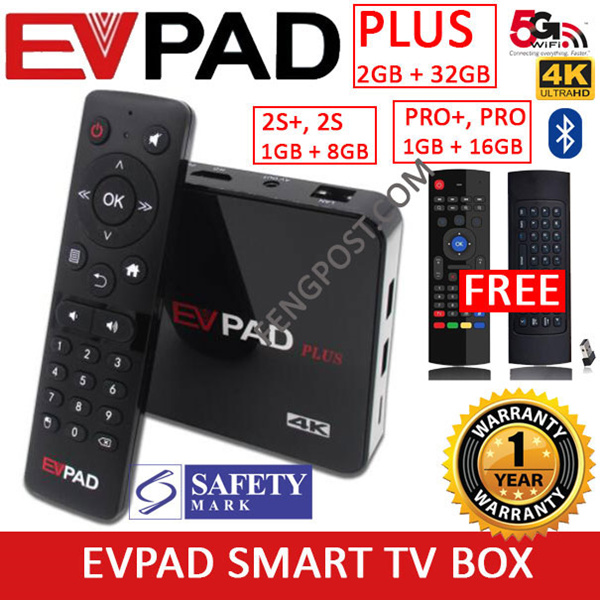 #Free Gift# EVPAD PLUS PRO+ 2S+ Easy TV Box EVOD SMART Box 1 Year Local Warranty SAFETY Mark Deals for only S$349 instead of S$0