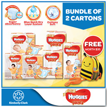 BUNDLE of 2 Cartons! NEW HUGGIES GOLD Pullup Pants / Tape [*FREE Skip Hop Zoo Bee Backpack]