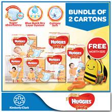 BUNDLE of 2 Cartons! NEW HUGGIES GOLD Pullup Pants / Tape [*FREE Skip Hop Zoo Bee Backpack]