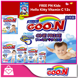 (BUNDLE OF 3) GOON Diapers from JAPAN!! *FREE!! PN Kids Hello Kitty Vitamin C*