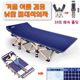 사무실 낮잠 침대식의자   싱글 낮잠 폴딩침대  가정용 간편한 병간호침대  비치 간편한 침대