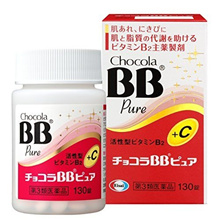 Chocola BB Pure / Excellent for acne , skin trouble