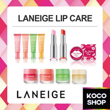 LANEIGE LIP GLOWY BALM SLEEPING MASK STAINED GLOW TIN TINT