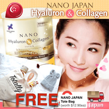 [NOW $27.83ea*! FREE* TOTE BAG!] #1 BEST-SELLING COLLAGEN ♥UPSIZE 35-DAY ♥SKIN BUST-UP ♥JAPAN