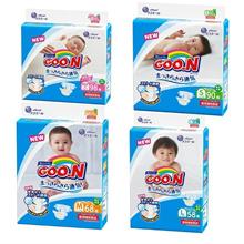 Dawang coupons as long as 3.3 free shipping in Japan [GOO.N Dawang] color box adhesive diapers NB~L (2 packs / box) x2 box purchase NB392 tablets / S360 tablets / M272 tablets / L232 tablets manufactu