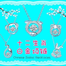 【PLATINUMNECK】12 CHINESE ZODIAC NECKLACE / SHORT PENDANT NECKLACES / FASHION ACCESSORIES /JEWELRY