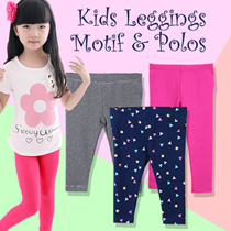 [Millenia ID] Branded Katun Legging New Baby - Junior Size (3 MOnth - 14 Years) Limited Ready Stock