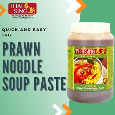 Prawn Noodle Soup Paste - 1kg