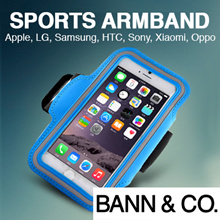 Sports Armband - Jogging / Running / Cycling / Gym / Training / Exercise Armband / Handphone Pouch