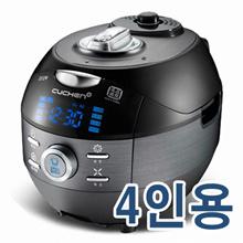 Cuchen Classic iron Cast IH Pressure Rice Cooker CJH-PA0404ID 4 servings