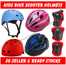 Kids Bicycle Helmet / Bike Road Helmet / Rollerblading / Safety Gear Kid / Skate Scooter Outdoor