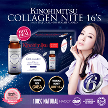 Kinohimitsu Collagen Nite Drink 16s~[Goodbye to Sleepless Nights] ★Hot Selling Item★