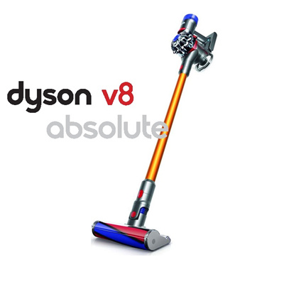 qoo10 coupon price 600 lowest price germany usa dyson v8 abso home appliances. Black Bedroom Furniture Sets. Home Design Ideas