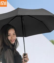 Xiaomi rice home automatic folding umbrella short handle rain and rain dual-use rain sunscreen