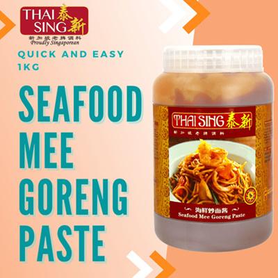 Seafood Mee Goreng Paste - 1kg