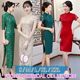2642ce0f6b Modern Lace Sleeve White Cheongsam Black Evening QiPao Gowns