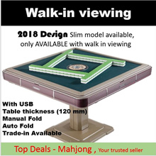 🇸🇬 Mahjong Table 🇸🇬 Folding Automatic Mahjong table Mothers day gift