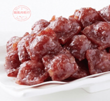 HURRY UP!! SPECIAL PROMOTION BAKKWA/ DRIED MEAT 龙凤肉干优惠来咯!