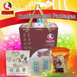 Confinement Herbs Packages Cater To Your Every Needs ! 30 days Teas Soups and Herbal Baths !