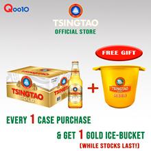 Tsingtao Premium Pint [4.7%] 296ml x 24 Bottles Exclusive Promotion