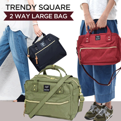 Anello Square Large Boston 2-way Bag | TrendyOutlet Deals for only Rp105.000 instead of Rp105.000