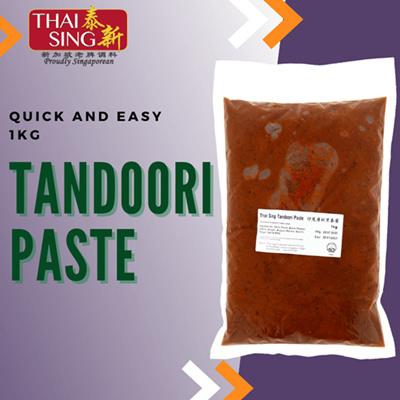 Tandoori Paste - 1kg