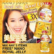 [$21.90ea* FREE* ROYAL JELLY! MIX ANY 3!] ♥ROYAL JELLY PREMIUM  ♥BOOST 3X HAIR GROWTH♥HIGHEST 10-HDA