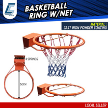 BASKETBALL RING AND NET WITH 4 SPRING BEST QUALITY AND DURABILITY