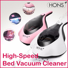 ◆Authentic◆HONS Korea HSBC-1000 High-Speed Handy Bed Mattress Vacuum Cleaner for Home