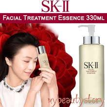 😱😰Stopping Production! SK-II Facial Treatment Essence 330ml/Aura Ess/Spot Es