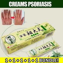 BUNDLE OF 5★ BEST PRICE IN Q10! ★ CREAM PSORIASIS dermatitis and eczema  pruritus psoriasis