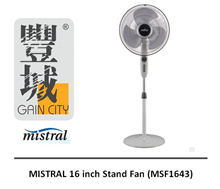 [GainCity] BEST SELLER! - MISTRAL MSF1643 16 inch Stand Fan (1 Year Warranty)