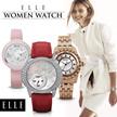 SUPERSALE! 50% off Elle watch collection! 100% Original! Jam Tangan Wanita! 2Yr Warranty!