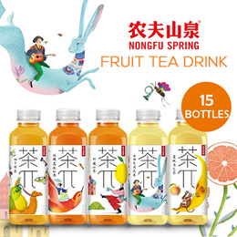 [Carton Sale] Nongfu Spring Fruit Tea Drink 500ml/bottle x15 Best price!!!