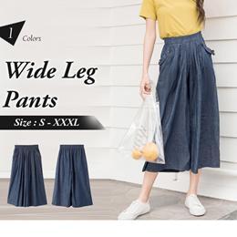 OB DESIGN ★ OBDESIGN ★ ORANGEBEAR ★ ELASTIC WAIST WIDE LEG PANTS ★ 1 COLORS ★ S-XXXL SIZE ★
