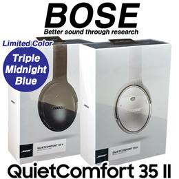 [SUPER SALE] Bose QuietComfort 35 Wireless Headphones II