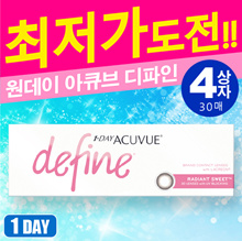 1-DAY ACUVUE DEFINE(30 sheets) 4 boxes / color lens 【Johnson amp Johnson】