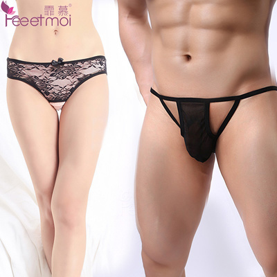 Fei Mu coquettish sexy lingerie suits couples men women underwear seamless  briefs with open crotch P