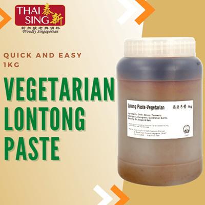 VEGETARIAN Lontong Paste - 1kg