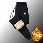 🔥1+1🔥 Sports pants   lamb velvet pants mens winter plus cashmere casual sports pants