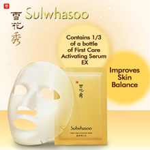 Sulwhasoo Premium First Care Activating Mask 5pcs(sample) / korea mask