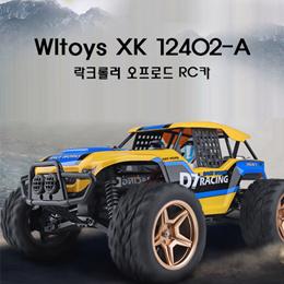 Wltoys XK 12402-A D7 1/12 RC CAR