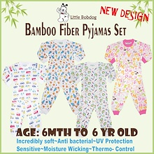 Bamboo Long Sleeve Pyjamas Set and Romper Soft Comfortable Anti-bacteria Anti-fungal Odorless Absorb