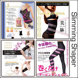 NEW ARRIVAL Slimming Shaper for Arms Leg Thighs Body Waist/Hip Up Pants/Body Shapers