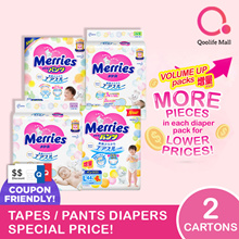 [KAO] *Updated Packaging*【2 Ctn】Merries Diapers Tape/ Pants | Made in Japan NB~XXL (Coupon Friendly)